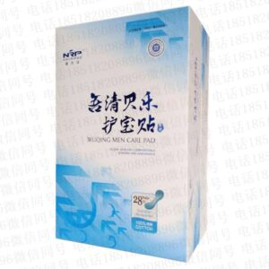 Wuqing Men Health care pad